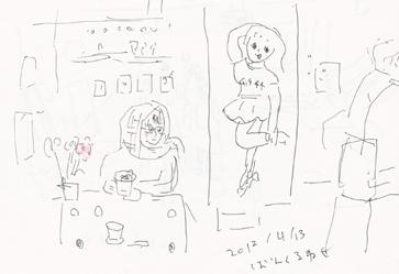 f:id:mitiyoblog:20120413223729j:image