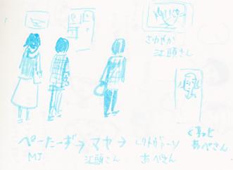 f:id:mitiyoblog:20120420215849j:image