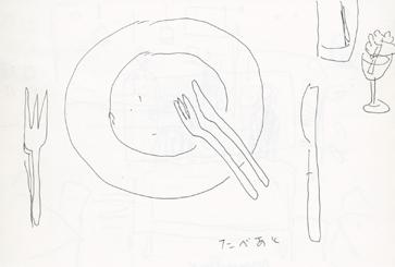 f:id:mitiyoblog:20120420220235j:image