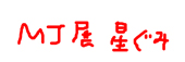 f:id:mitiyoblog:20120428020340j:image