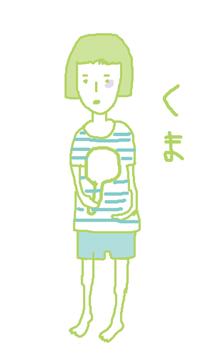 f:id:mitiyoblog:20120501194447j:image