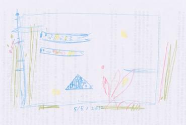 f:id:mitiyoblog:20120505231634j:image