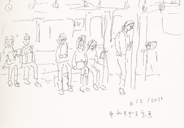 f:id:mitiyoblog:20120506221747j:image