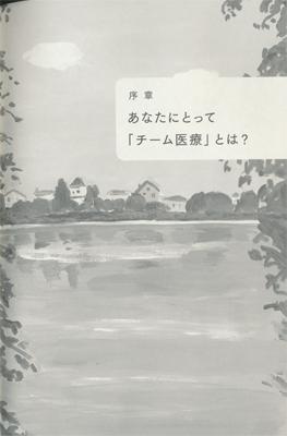 f:id:mitiyoblog:20120513161832j:image