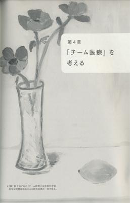 f:id:mitiyoblog:20120513162311j:image
