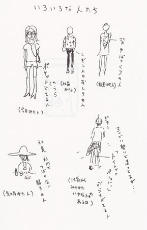 f:id:mitiyoblog:20120606183707j:image
