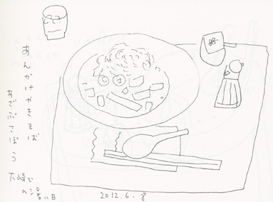 f:id:mitiyoblog:20120608204301j:image