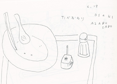f:id:mitiyoblog:20120608204423j:image