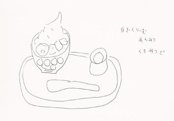 f:id:mitiyoblog:20120608204523j:image