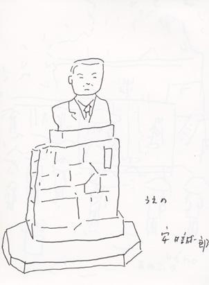 f:id:mitiyoblog:20120609191706j:image