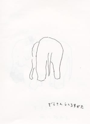 f:id:mitiyoblog:20120609192110j:image