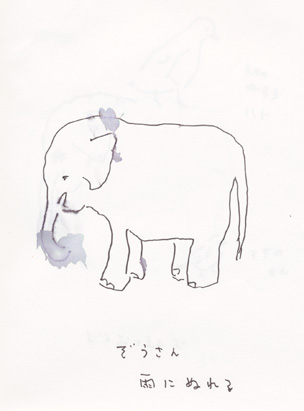 f:id:mitiyoblog:20120609192404j:image