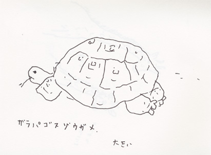 f:id:mitiyoblog:20120609194021j:image