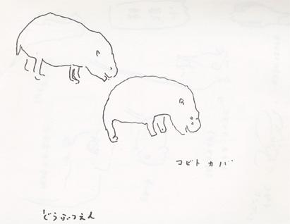 f:id:mitiyoblog:20120609194533j:image