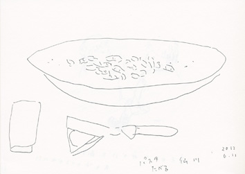 f:id:mitiyoblog:20120611193923j:image