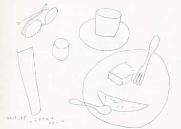 f:id:mitiyoblog:20120611194027j:image