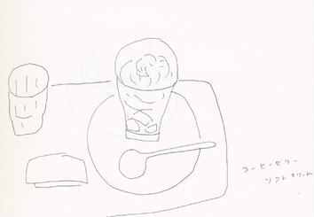 f:id:mitiyoblog:20120611194311j:image