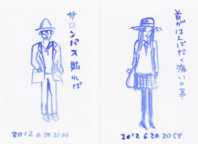 f:id:mitiyoblog:20120620215107j:image