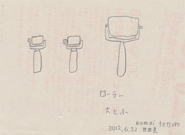 f:id:mitiyoblog:20120622212938j:image
