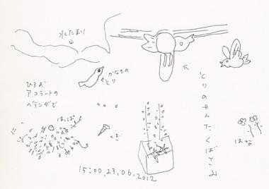 f:id:mitiyoblog:20120623191858j:image