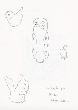 f:id:mitiyoblog:20120624211906j:image