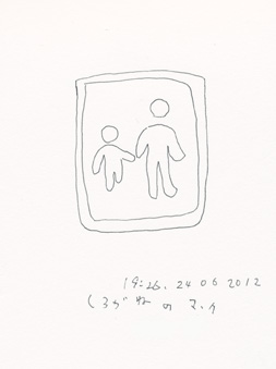 f:id:mitiyoblog:20120624212241j:image