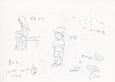 f:id:mitiyoblog:20120627195928j:image