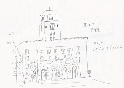 f:id:mitiyoblog:20120627200152j:image