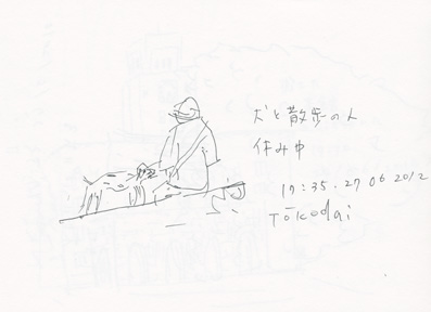 f:id:mitiyoblog:20120627200430j:image