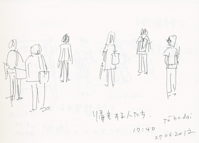 f:id:mitiyoblog:20120627200550j:image