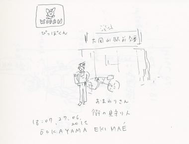 20120627200947