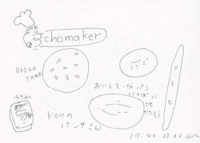 f:id:mitiyoblog:20120628213225j:image