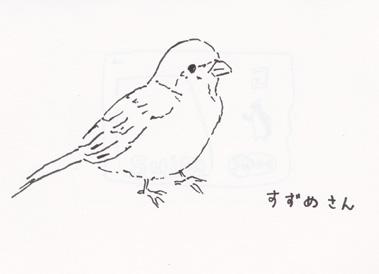 f:id:mitiyoblog:20120702193519j:image