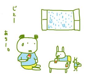 f:id:mitiyoblog:20120706232147j:image