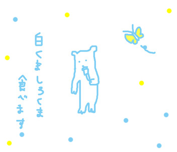 f:id:mitiyoblog:20120710234359j:image