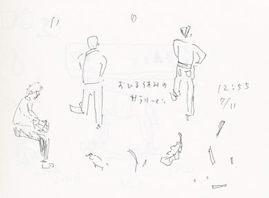 f:id:mitiyoblog:20120711171251j:image