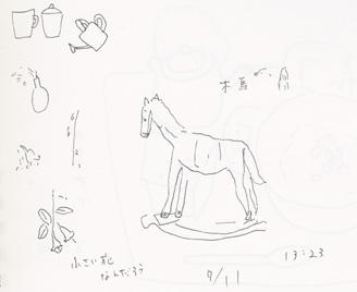 f:id:mitiyoblog:20120711171509j:image
