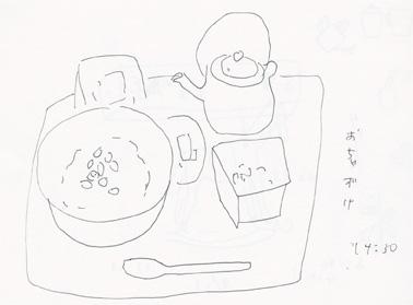 f:id:mitiyoblog:20120711171603j:image