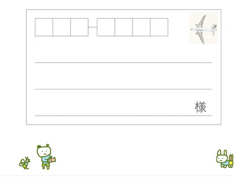 f:id:mitiyoblog:20120715155959j:image