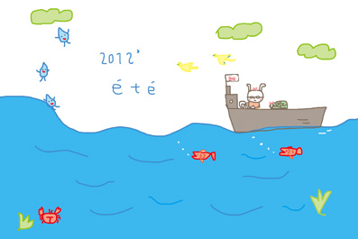 f:id:mitiyoblog:20120718192652j:image