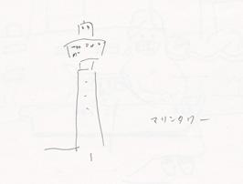 f:id:mitiyoblog:20120819005726j:image
