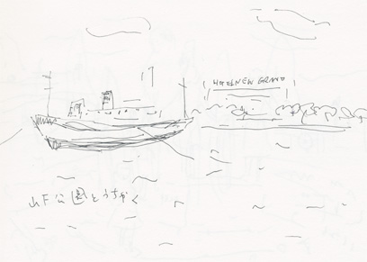 f:id:mitiyoblog:20120819010037j:image