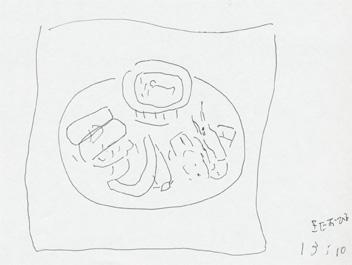 f:id:mitiyoblog:20120829205722j:image
