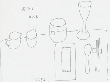 f:id:mitiyoblog:20120829205754j:image