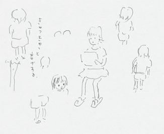 f:id:mitiyoblog:20120829205836j:image