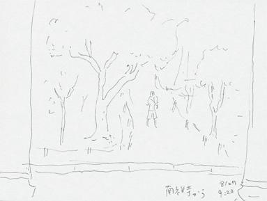 f:id:mitiyoblog:20120829210020j:image