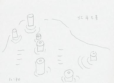 f:id:mitiyoblog:20120829210236j:image