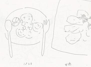 f:id:mitiyoblog:20120930195046j:image
