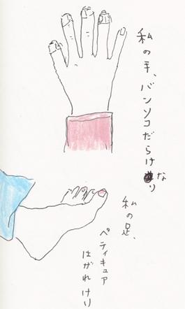 f:id:mitiyoblog:20121011211837j:image