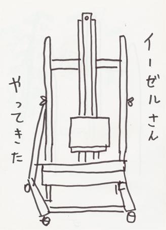 f:id:mitiyoblog:20121021162033j:image